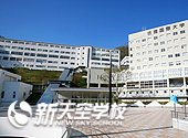 吉備国際大学 | Kibi International University